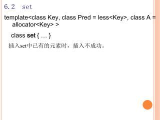 6.2  set template<class Key, class Pred = less<Key>, class A = allocator<Key> >