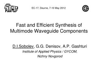 Fast and Efficient Synthesis of Multimode Waveguide Components