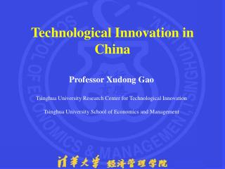 Technological Innovation in China