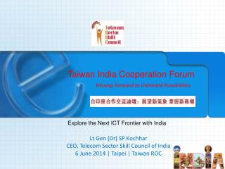 Taiwan India Cooperation Forum