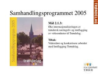 Samhandlingsprogrammet 2005