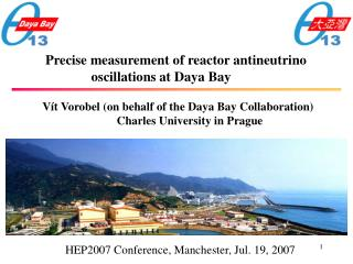 Precise measurement of reactor antineutrino oscillations at Daya Bay