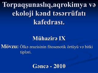 Torpaqşunaslıq,aqrokimya və ekoloji kənd təsərrüfatı kafedrası.