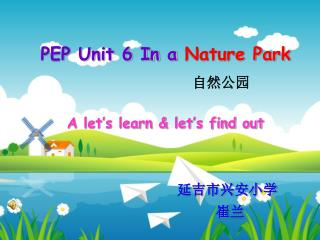 PEP Unit 6 In a  Nature Park A let�s learn & let�s find out ???????                      ??