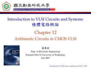 Chapter 12 Arithmetic Circuits in CMOS VLSI