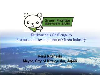Kitakyushu's Challenge to  Promote the Development of Green Industry