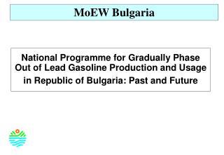 MoEW Bulgaria