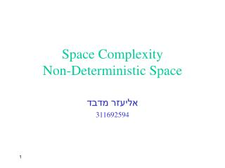Space Complexity Non-Deterministic Space