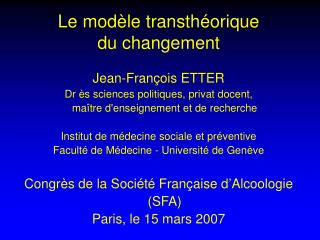 Le  modèle transthéorique  du changement