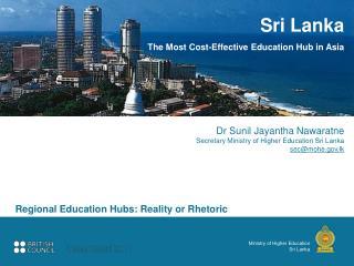 Ministry of Higher Education Sri Lanka