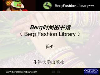 Berg ????? ?  Berg Fashion Library  ?  ??