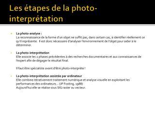 Les étapes de la photo-interprétation