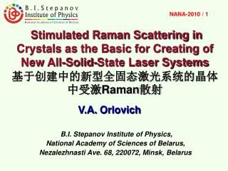 V.A. Orlovich B.I. Stepanov Institute of Physics, National Academy of Sciences of Belarus,