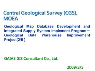 Central Geological Survey (CGS), MOEA