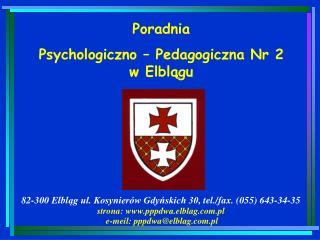Poradnia  Psychologiczno – Pedagogiczna Nr 2 w Elblągu