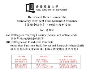 Retirement Benefits under the Mandatory Provident Fund Schemes Ordinance 《 強積金條例》下的退休福利安排 for 適用於
