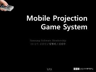 Mobile Projection  Game System