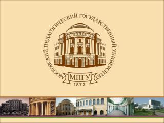 Технология проектирования образовательных программ на основе ФГОС ВПО