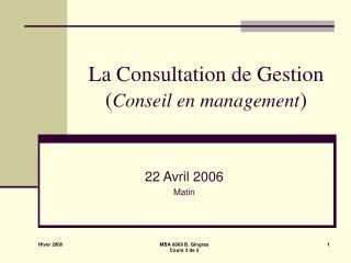 La Consultation de Gestion ( Conseil en management )