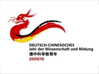 German presentations