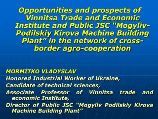 Vinnytsia Trade and Economic Institute of Kyiv National Trade and Economic University