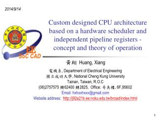 黃翔   Huang, Xiang 電機系 , Department of Electrical Engineering