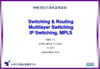 Switching & Routing Multilayer Switching IP Switching, MPLS