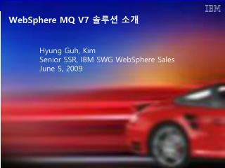 WebSphere MQ V7  ??? ??