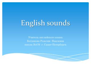English sounds