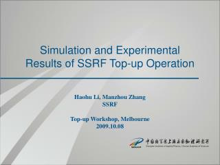 Simulation and Experimental Results of SSRF Top-up Operation