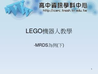 LEGO ?????