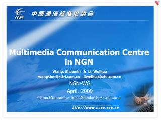 Multimedia Communication Centre in NGN