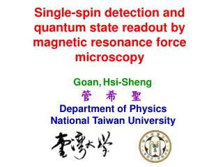 Single-spin detection and quantum state readout by magnetic resonance force microscopy
