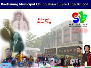 Kaohsiung Municipal Chung Shan Junior High School
