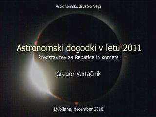 Astronomski dogodki v letu 2011