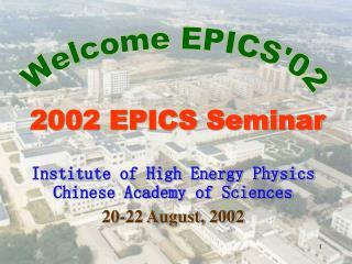 2002 EPICS Seminar