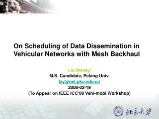 On Scheduling of Data Dissemination in Vehicular Networks with Mesh Backhaul