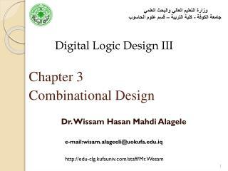 Dr.  Wissam Hasan  Mahdi  Alagele