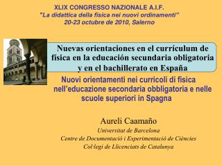 Sistema educativo español (Ley Orgánica de Educación, LOE, 2006)