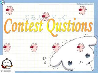 Contest Qustions