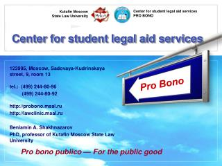 Center for student legal aid services