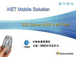 SQL Server 2005 & eZ Form