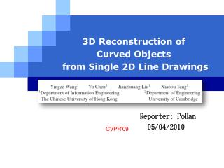 3D Reconstruction of  Curved Objects  from Single 2D Line Drawings