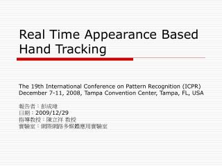 Real Time Appearance Based Hand Tracking