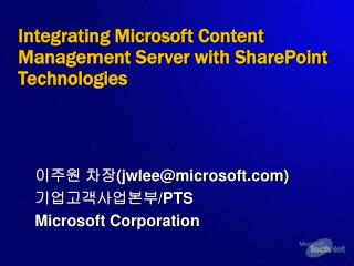 Integrating Microsoft Content Management Server with SharePoint Technologies