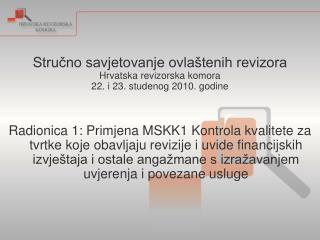 Međunarodni standard kontrole kvalitete (MSKK) 1