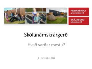 Skólanámskrárgerð