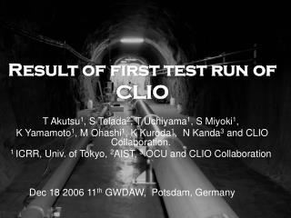 Result of first test run of CLIO