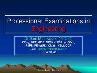 Professional Examinations in  Engineering