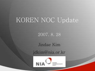 KOREN NOC Update